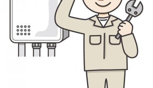 給湯器の交換・修理でオススメな業者はどこ?メーカー・ホームセンター・ガス会社・専門業者を徹底比較