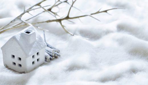 給湯器 凍結防止の予防策・凍ってしまった時の対処法のまとめ