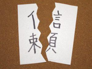 給湯器交換評判・口コミサイト3