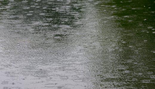 給湯器が雨の日に調子がわるい??理由と対処法