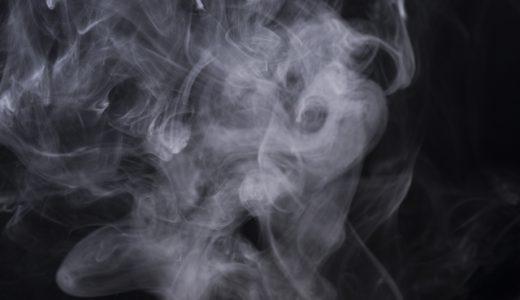 給湯器から煙がでる?気になる原因と対処法をチェック