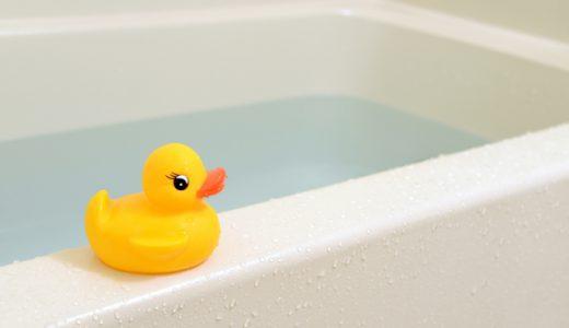 お風呂で使う「追い焚き」と「高温差し湯」の違いとは?