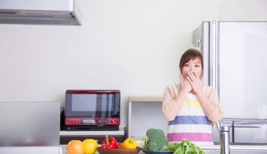 給湯器の故障原因やエラーコード例と賃貸の場合の対処法